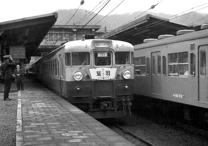 191102so08.jpg