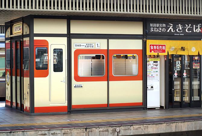 2001BF01.jpg