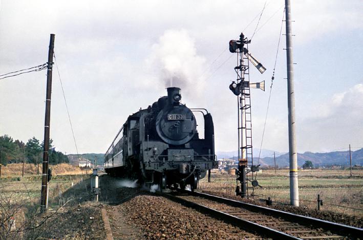 2001BF04.jpg