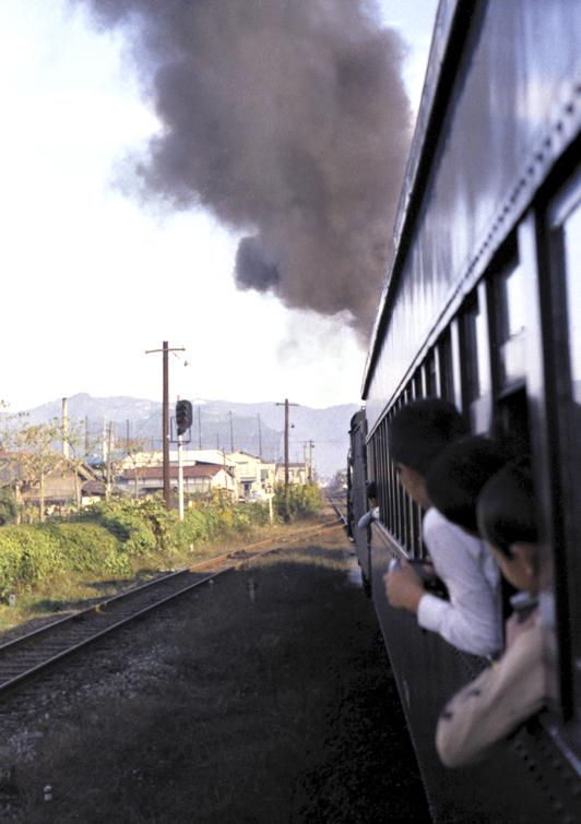 2001BF33.jpg