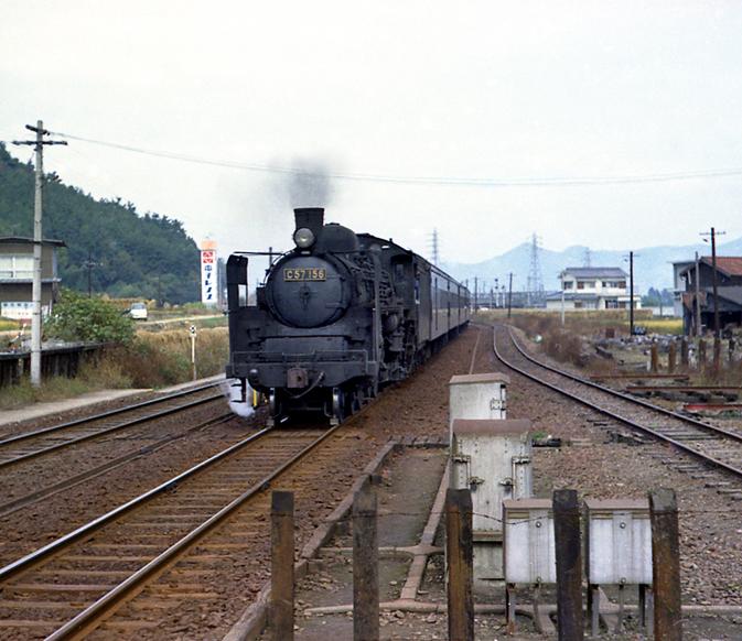 2002bm27.jpg