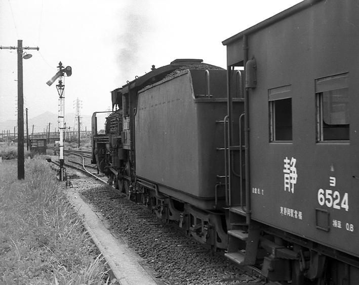 2002bm29.jpg