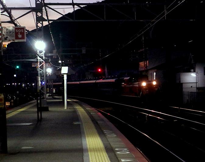 200324abn18.jpg