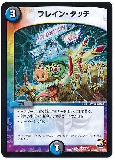 card100036775_1.jpg