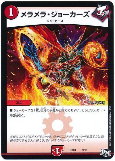 card100061284_1.jpg