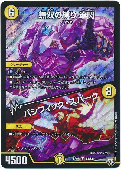 card100127877_1.jpg