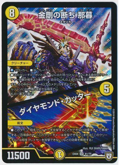 card100142193_1.jpg