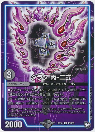 card100160655_1.jpg