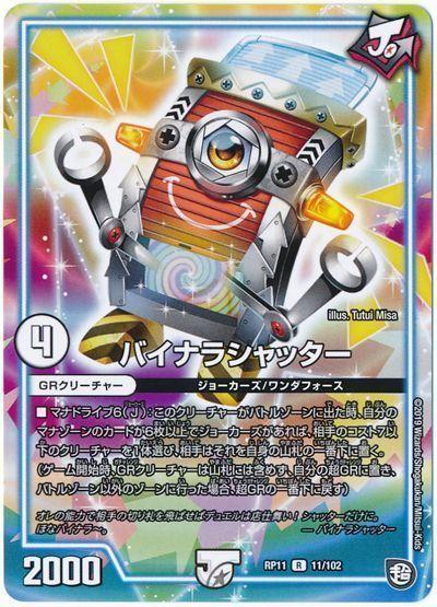 card100171953_1.jpg