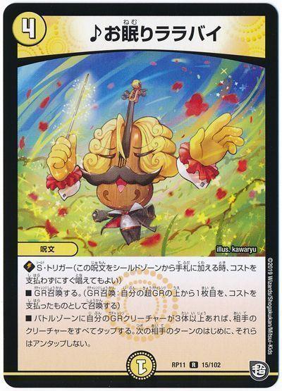 card100171965_1.jpg