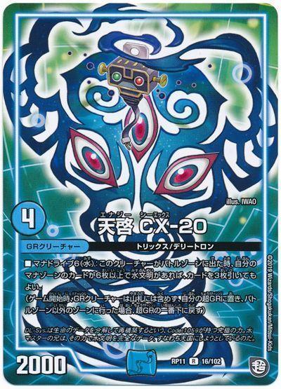 card100171968_1.jpg