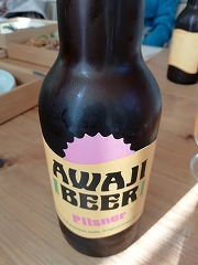 淡路ビール