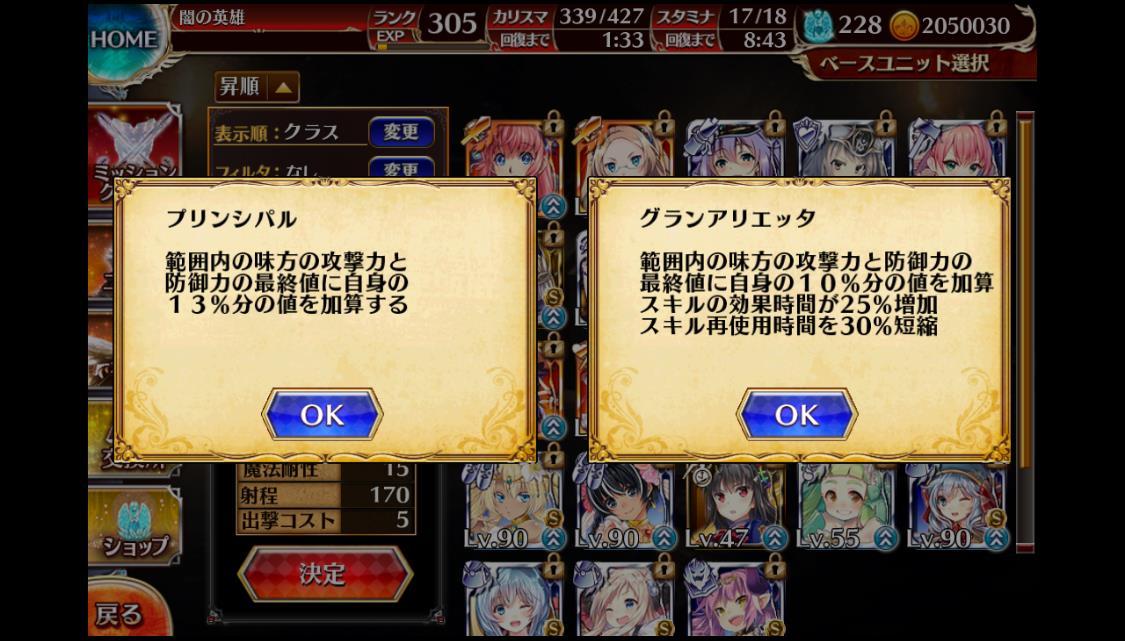 hEa8nx4.jpg