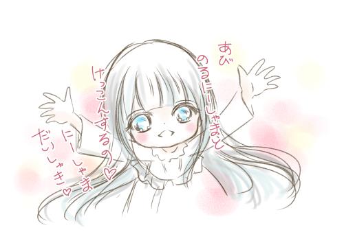 rakugaki_902.jpg