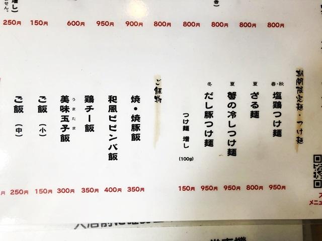 191206_05.jpg