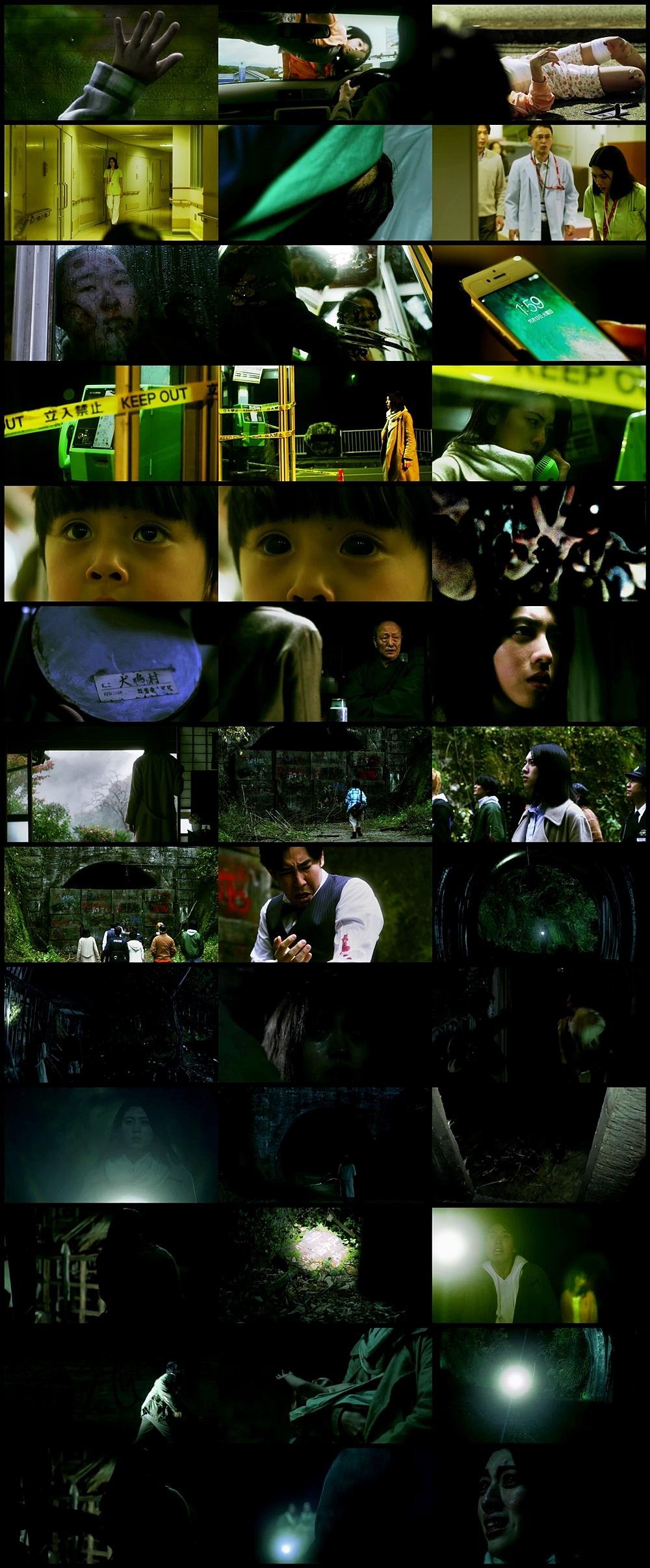 犬鳴村 (2020)1