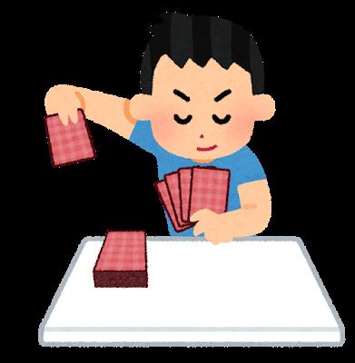 cardgame_deck_hiku.png