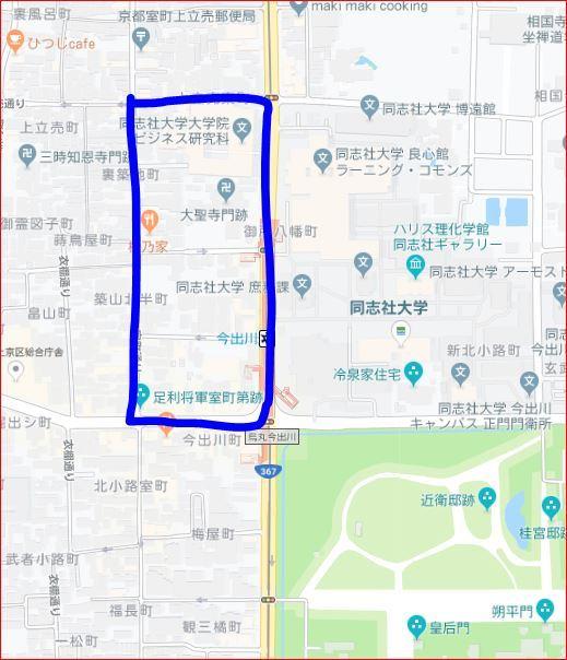 室町殿 地図