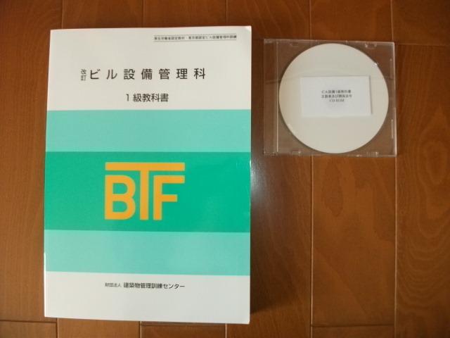 DSCF1741.jpg