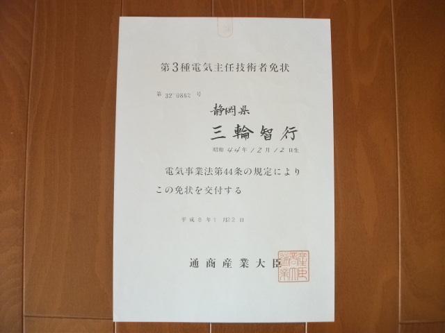 DSCF1744.jpg