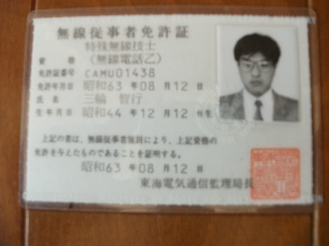 DSCF1769.jpg