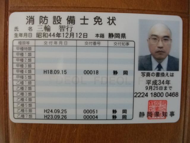 DSCF1796.jpg