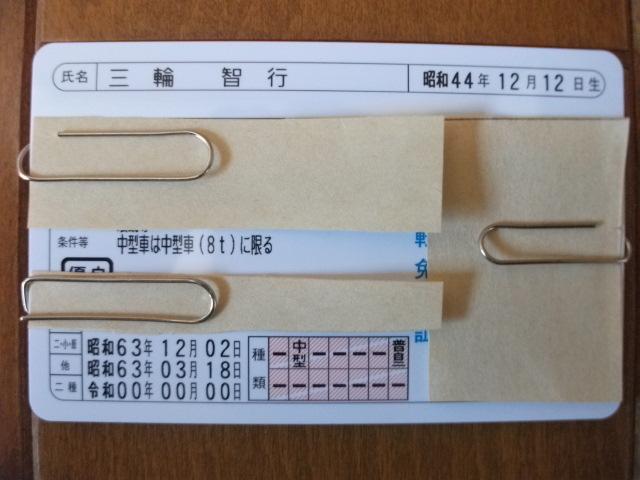 DSCF1801.jpg