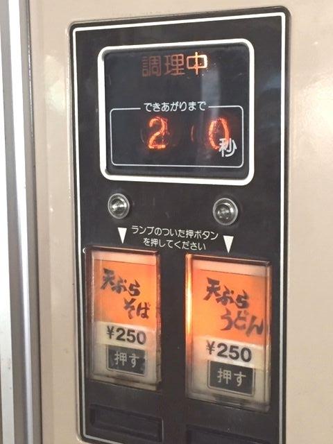 b_736.jpg