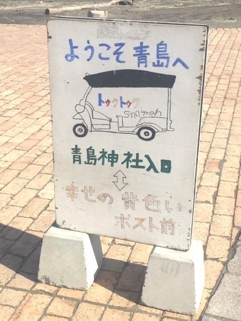 b_776.jpg