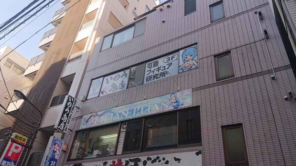 200106_001.jpg