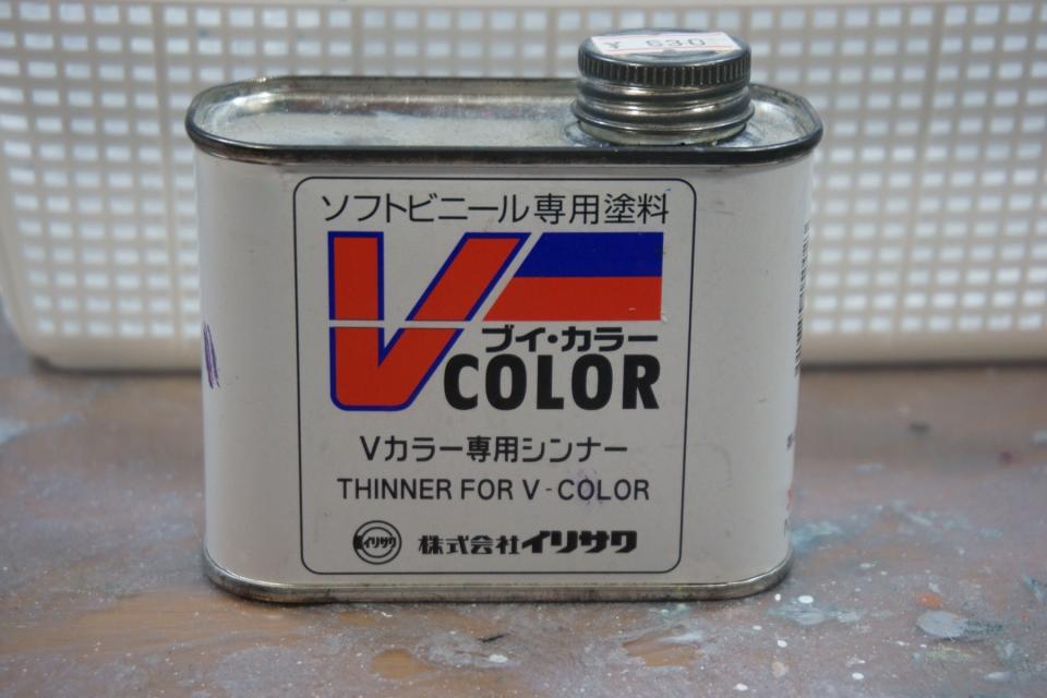 200228_007.jpg