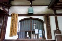 醫王山飛騨国分寺2