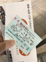 仙台駅事故証明