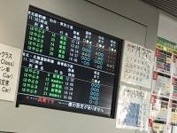 八戸駅みどりの窓口1