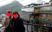 九份 海悅樓景觀茶坊