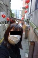 九份 マスク