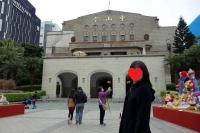 台北 中山堂