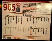 九份発965番バス