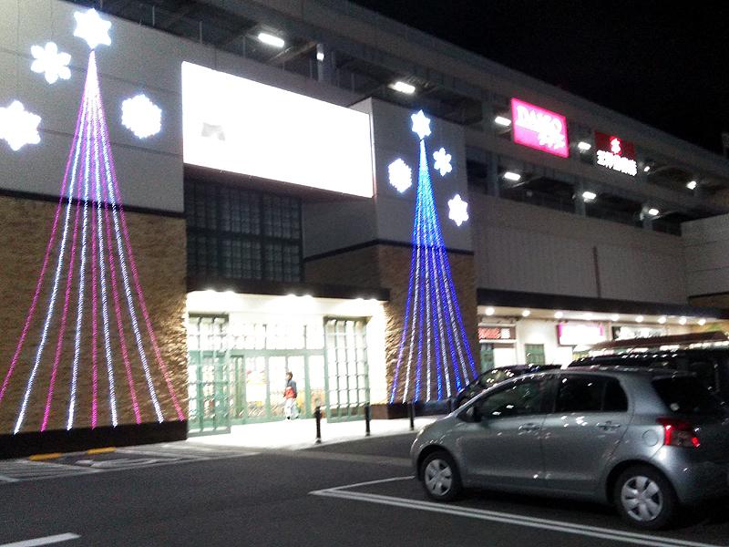 nakatugawa1.jpg