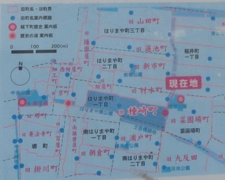 IMG_0756 種崎町2