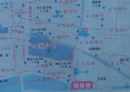 IMG_0766 旧 浦戸町