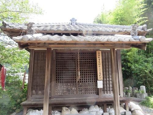 IMG_6409 相伝寺