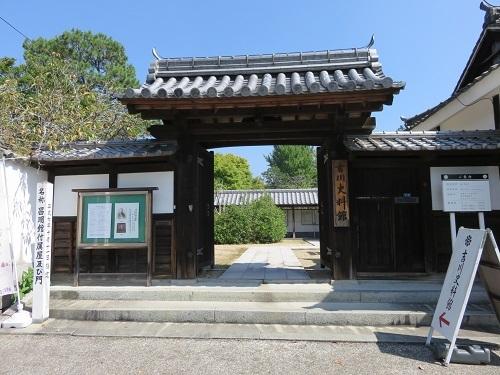 IMG_7101 吉川史料館