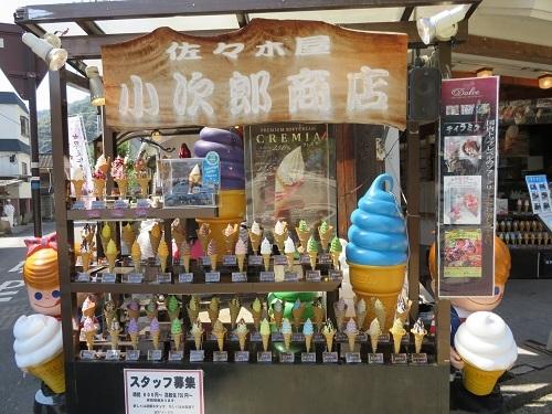 IMG_7124 小次郎商店