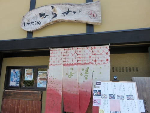 IMG_7131 岩国寿司