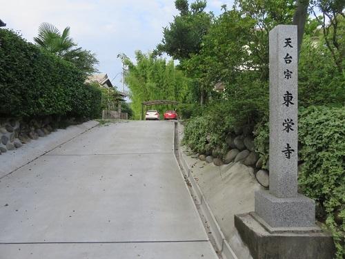 IMG_1403 東栄寺