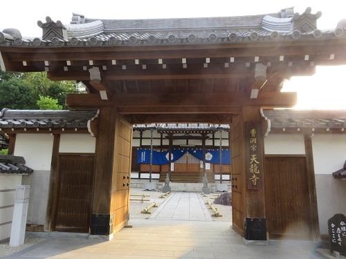 IMG_1436 天龍寺