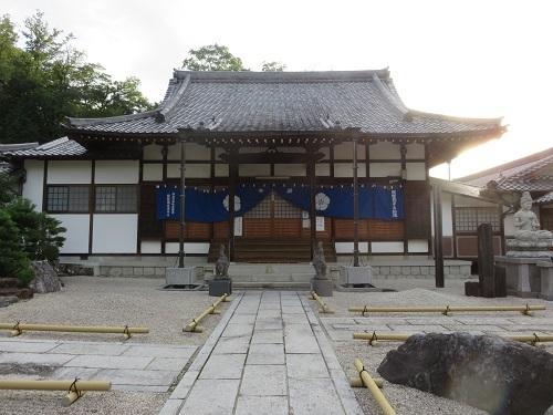 IMG_1437 天龍寺