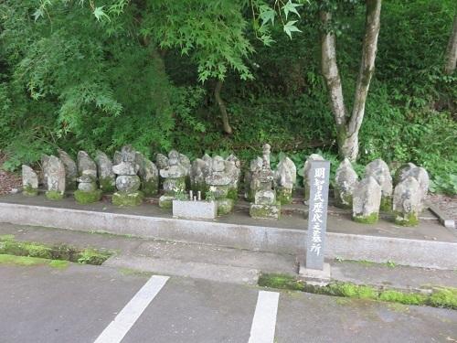 IMG_1440 天龍寺