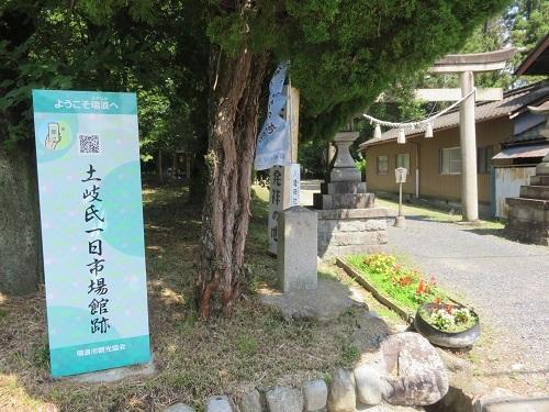 IMG_1346 一日市場八幡神社